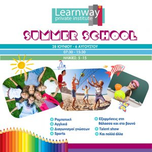 LEARNWAY JUNE 2021