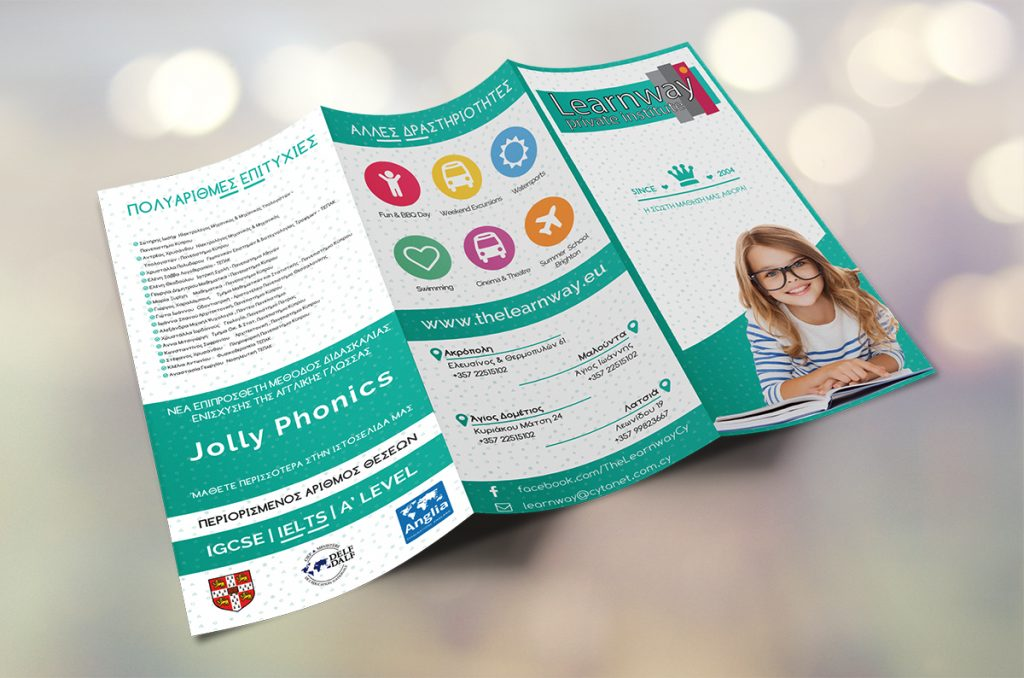 The Learnway Private Institute Brochure 2016